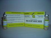 Уникальный препарат Флараксин в методиках лечения рака