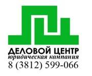 Регистрация предприятий (ИП,  ООО)