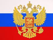 Прописка в Омске и Омской области