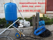 отопление в Омске в частных домах