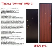 Входные двери в Омске!