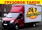 Грузоперевозки в Омске Квартирный переезд